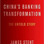 China's Banking Transformation The Untold Story